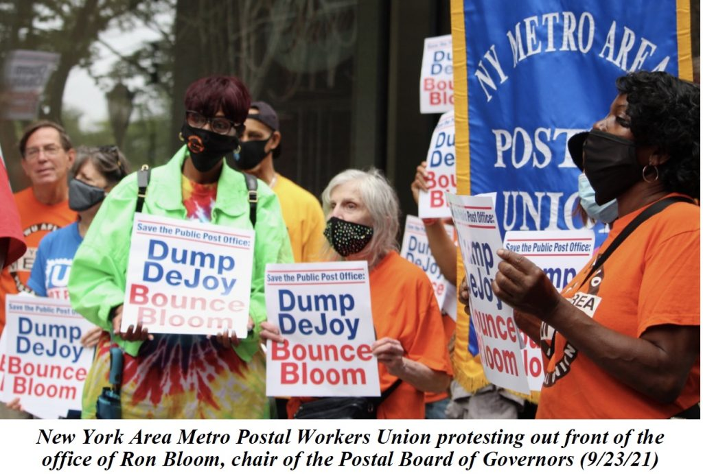 Communities and Postal Workers United: Fall 2021 Newsletter